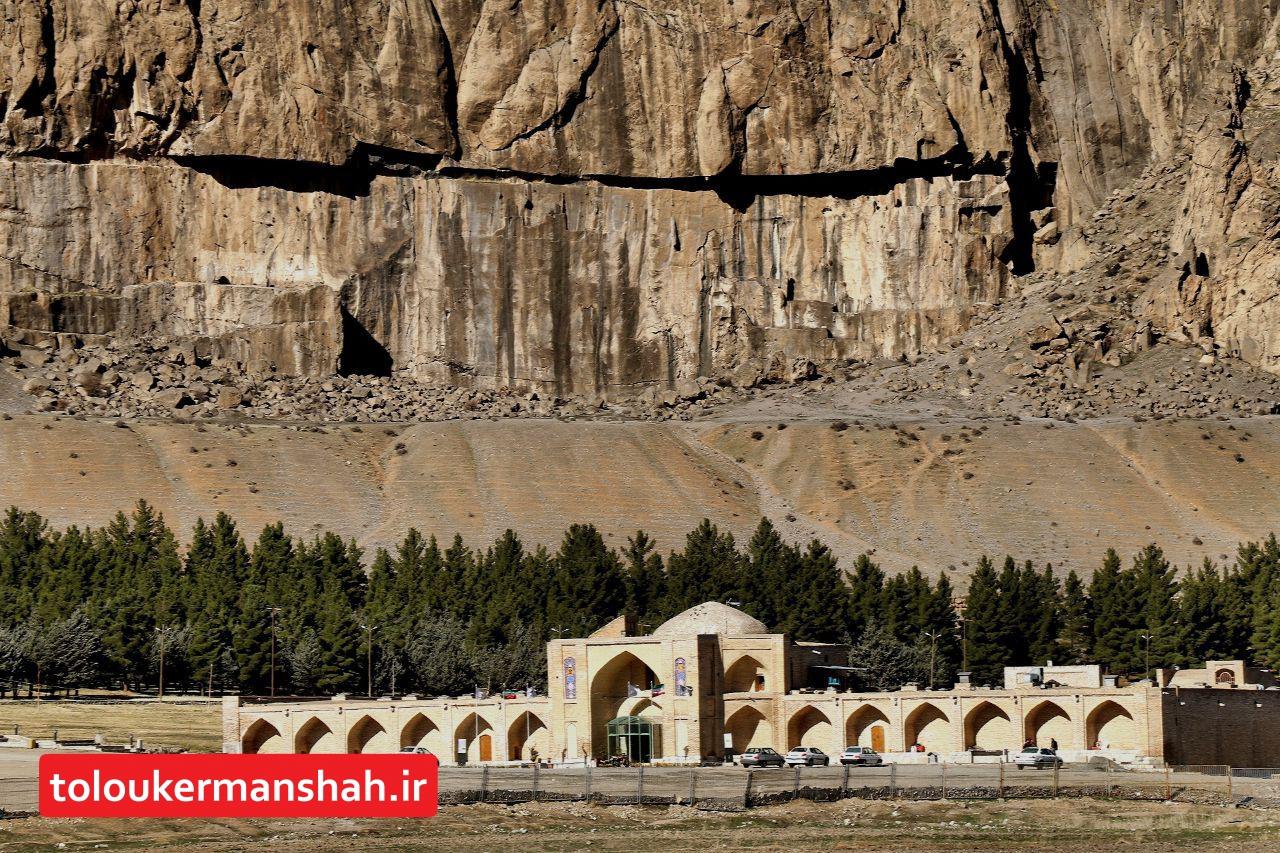 بزرگترین دیواره آهکی جهان کجاست؟