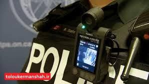 تمامی نقاط جرمخیز محلات کشور به دوربینهای پلیس مجهز میشوند