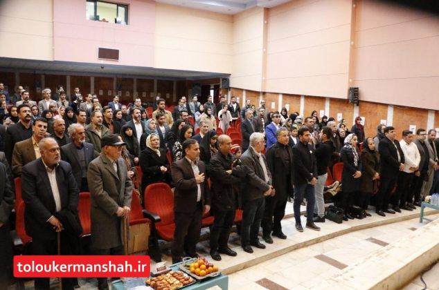 افتتاحیه شرکت سینمایی مهرنگ؛ با حضور چهره های برجسته سینمای ایران