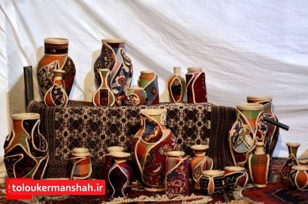 نمایشگاه گُل و گیاه، سوغات محلی و ادویه ویژه نوروز در کرمانشاه