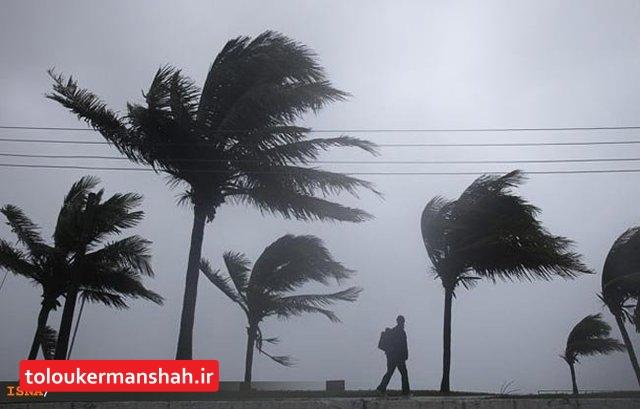 هشدار وزش باد با سرعت ۶۰ تا ۸۰ کیلومتر/کرمانشاه بارانی میشود