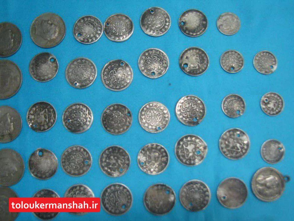 کشف ۸۱ سکه تاریخی در کرمانشاه