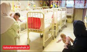 فرزند خواندگی ۴۰ کودک کرمانشاهی در سال ۱۳۹۷/ خانواده بدون فرزند، داشتن فرزند اول، زنان مجرد یا مطلقه در اولویت فرزندخواندگی هستند