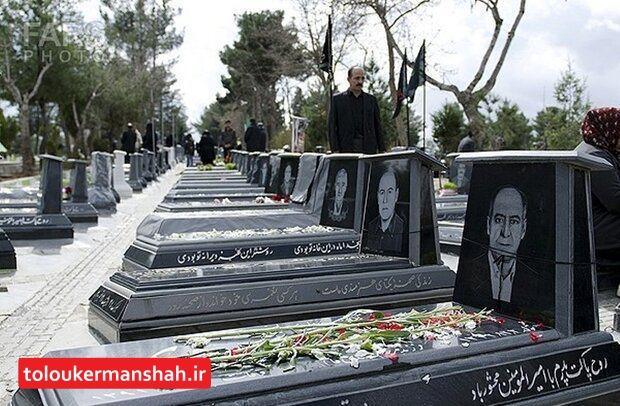 مردن در کرمانشاه ارزان شد!/ دفن ۵ هزار و ۳۰۰ نفر در باغ فردوس