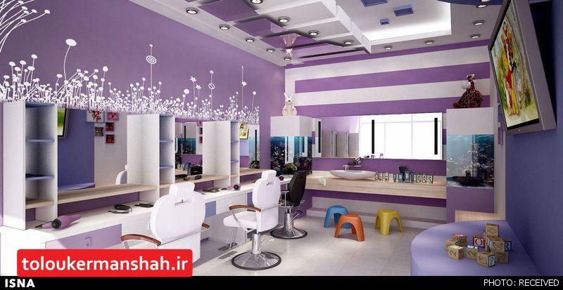 انجام لیزر و برداشتن خال در آرایشگاه های زنانه غیر قانونی است/ فعالیت یک هزار و ۶۰ آرایشگاه با مجوز در شهر کرمانشاه