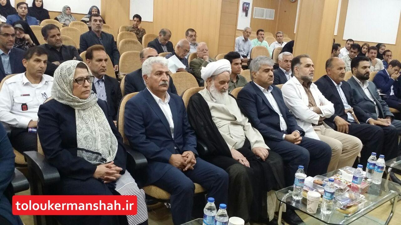آیین احداث اولین همراه سرای بیمارستان محمد کرمانشاهی