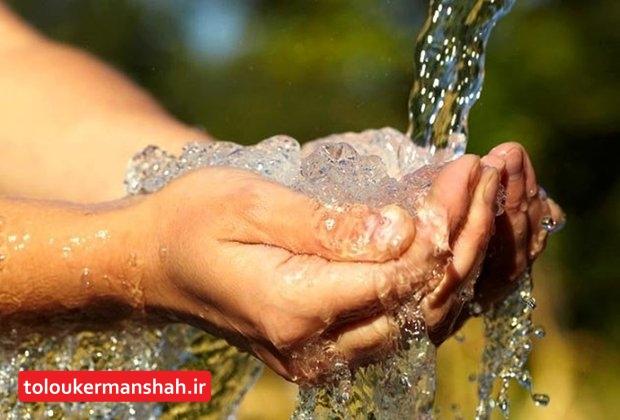 افزایش ۱۷ درصدی مصرف آب در کرمانشاه /لزوم مدیریت مصرف