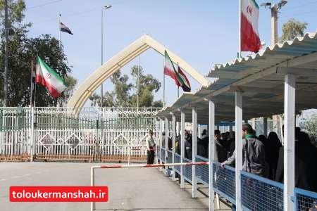 نقاط حادثهخیز طول مسیر زائرین اربعین در استان کرمانشاه باید آشکارسازی شود
