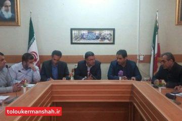 بررسی وضعیت کشت برنج در شرق استان کرمانشاه/با متخلفین برخورد می شود