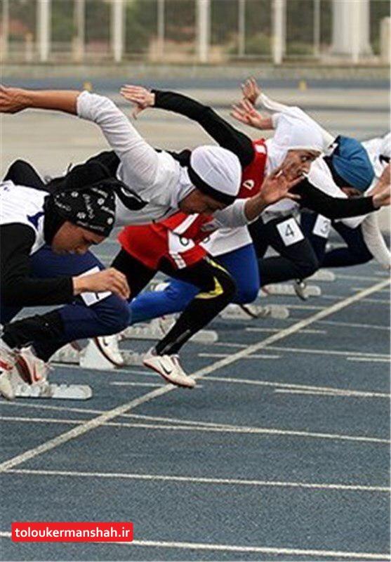 درخشش کوثر قاسمی و نساء مرادی بانوان ورزشکار کرمانشاهی در رقابت های المپیاد استعدادهای برتر