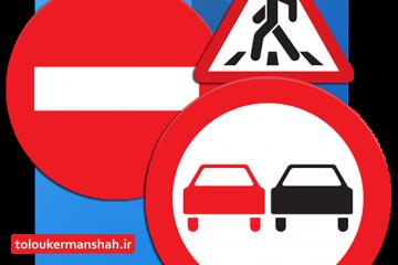 مکان برگزاری آزمون راهنمایی رانندگی در کرمانشاه تغییر یافت/ راه اندازی آموزشگاه های مختص به بانوان