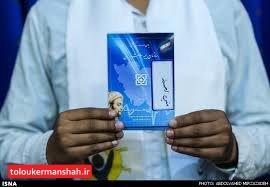 مدیر کل بیمه سلامت: پزشکان باید تا پایان آبان ماه نسخهها را الکترونیکی صادر کنند/کلیه داروهای بیماران خاص تحت پوشش بیمه سلامت و رایگان است