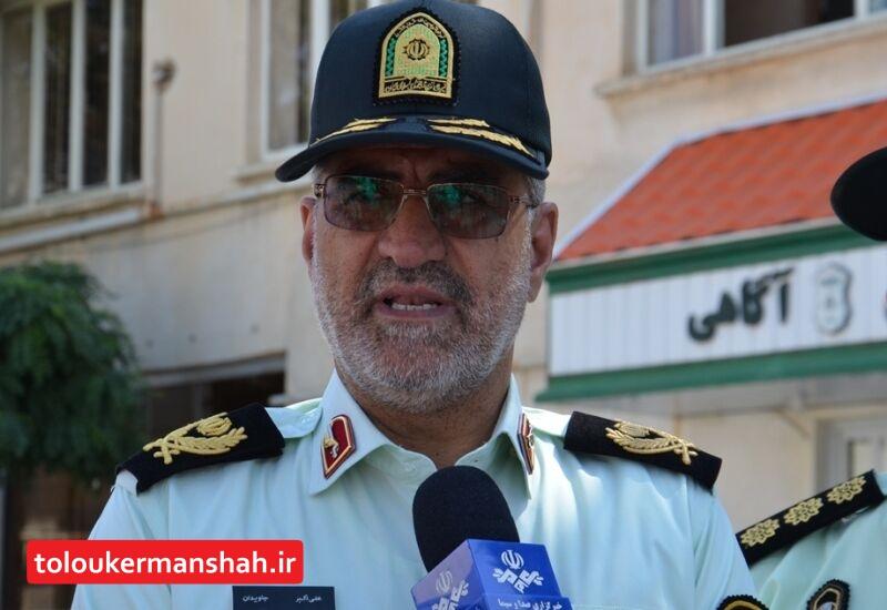 دستگیری ۳ نفر از عوامل اغتشاشات اخیر کرمانشاه / شلیک متهمان به سمت گشت کلانتری ۲۱ نیایش
