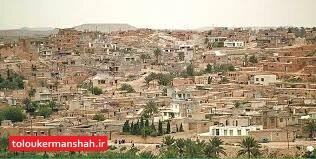 بقایای دیوار تاریخی شهر قصرشیرین کاوش میشود