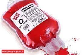 کرمانشاهیها خون اهدا کنند/در صورت تداوم کاهش اهدای خون در کرمانشاه جان بیماران به خطر می افتد!