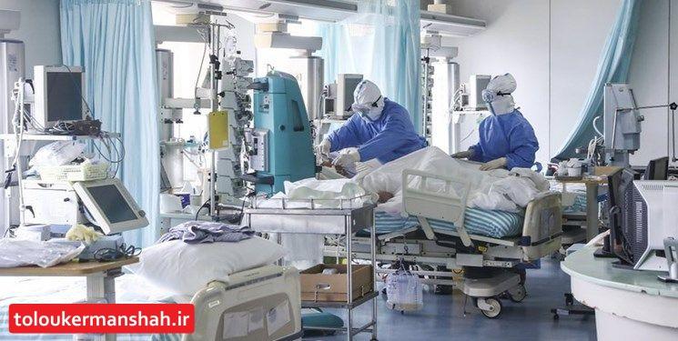 با فوت ۷ کرمانشاهی در شبانه روز گذشته شمار جان باختگان کرونا در استان به یک هزارو۵۴۲ نفر رسید