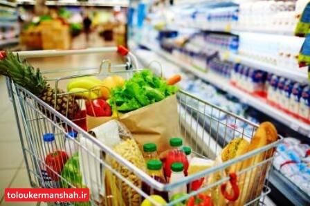 برای انجام خرید روزانه ترجیحا باید یک نفر از منزل خارج شود/یکی از راههای انتقال ویروس کرونا از طریق گوشت و مرغ است