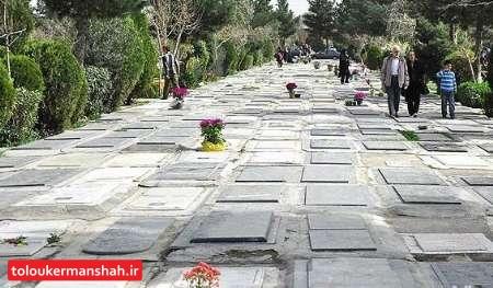 رعایت حال همشهریان با عدم مراجعه به آرامستان در جمعه غریبان و آخرسال