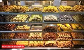 """روغن برای پخت شیرینی """"دانمارکی و کرهای"""" نداریم"""