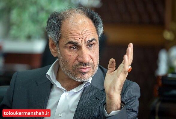 یک پیام نگران کننده:آمار اختلافات در استان کرمانشاه بالاست!