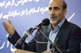 شهردار کرمانشاه استعفا کرد