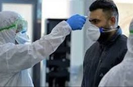 شمار جانباختگان استان به ۱۴۳۱ نفر رسید/شناسایی ۱۰ مورد بیمار مثبت بستری و ۴۴ بیمار مثبت سرپایی