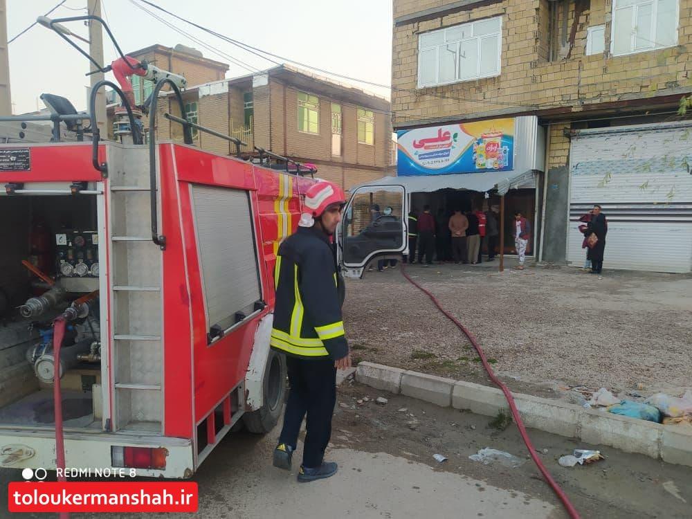 حریق مغازه تجاری در شهرک بسیج کرمانشاه
