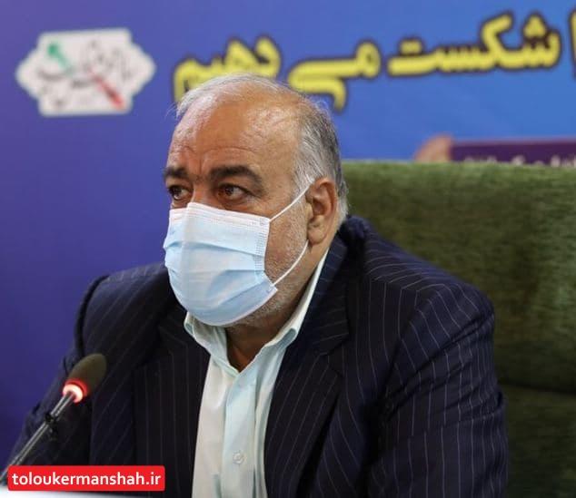 """به وضعیت """"آبی"""" کرونایی کرمانشاه مغرور نشویم/ تشکیل کارگروهی برای رفع مشکلات باشگاههای ورزشی"""