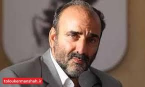 آماده باش کامل نیروی های شهرداری کرمانشاه برای اقدامات پس از زلزله