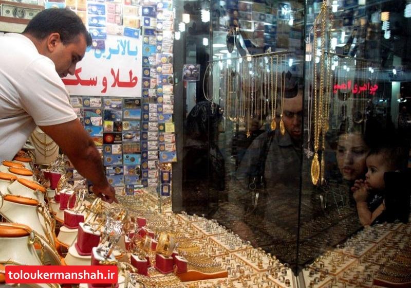 قیمت طلا تا زمان انتخابات ریاست جمهوری کاهشی است