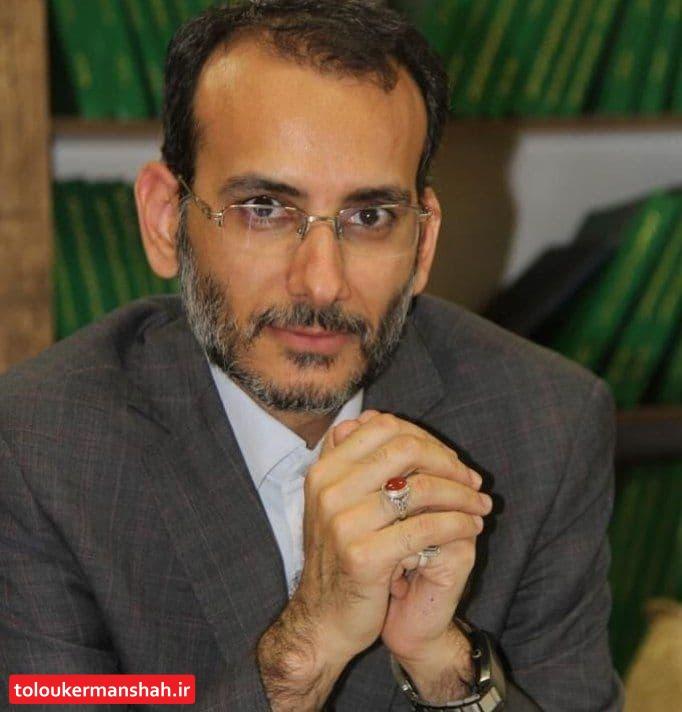 تسویه کلیه بدهی های مالیاتی شهرداری کرمانشاه