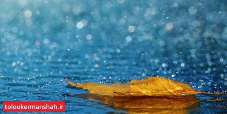 احتمال رگبار خفیف و موقت باران از روز چهارشنبه