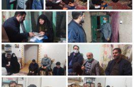 دیدار شهردار کرمانشاه با مادران شهدا
