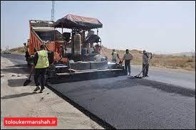  برنامه های آسفالت شهر کرمانشاه با اولویت مناطق کم برخوردار اعلام شد