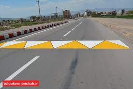 نصب سرعت کاه در تقاطع شهید سلیمانی موقتی است
