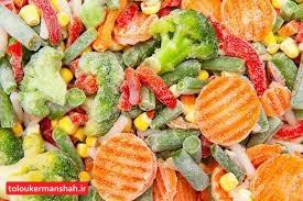 سبزیجات را قبل از انجماد در فریزر، آنزیم زدایی کنید