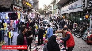 ازدحام خیابانهای کرمانشاه پر خطر است