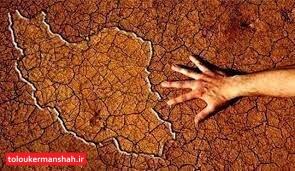 با تغییرات اقلیمی دیگر نمیتوان به شیوه سنتی کشاورزی کرد