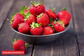 از خواص توتفرنگی غافل نشوید