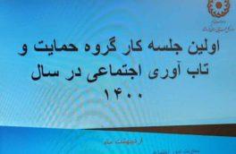 ۲۵۰ محله در کشور و شش محله در کرمانشاه نیاز به رسیدگی و توسعه دارد