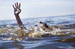 فریادهایی که در آب خفه میشوند !