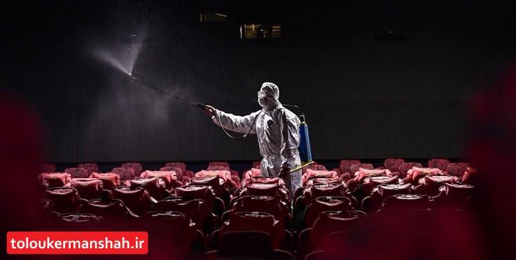 سینماهای کرمانشاه از ۱۶ اردیبهشتماه بازگشایی میشوند