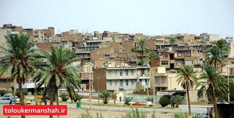 اهمیت منطقه آزاد «قصرشیرین» در توسعه اقتصادی کرمانشاه/ امهال وام زلزلهزدگان برای سال سوم تمدید شد