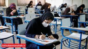 مدارس تا پایان سال تحصیلی جاری حق ثبتنام دانش آموزان را ندارند