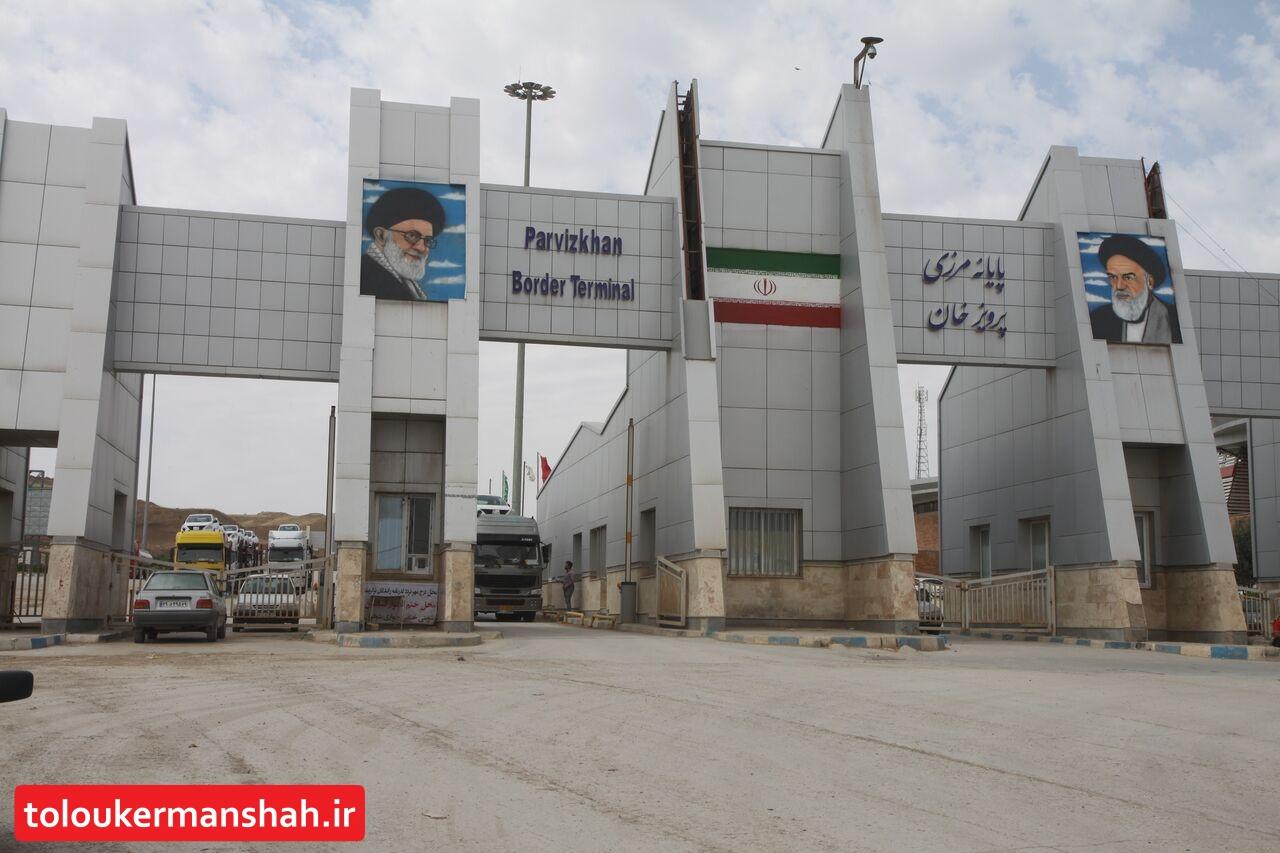 مشکلات مرز پرویزخان در دیدار با هیات عراقی پیگیری میشود