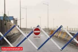 ممنوعیت مسافرت در عید فطر به تمام رنگ بندی ها / فرمانداران شهرهای اورامانات مراقبت بیشتری داشته باشند