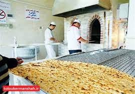 نرخهای شناور نان در سایه غفلت ناظران/ قیمت نان در کرمانشاه افزایش نمییابد