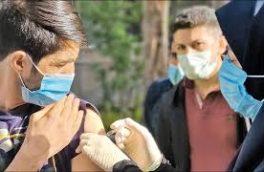 بیماران خاص و سرطانی در کرمانشاه برای تزریق واکسن کرونا مراجعه کنند