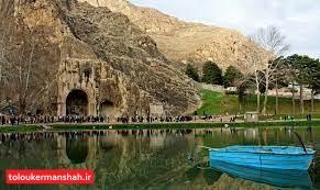 راه برای ورود گردشگران خارجی به کرمانشاه هموار میشود