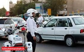 محدودیتهای ترافیکی انتخابات در کرمانشاه اعمال میشود